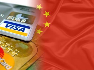 comprar-china-parcelado-cartao